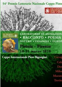54_Ceppo_libretto_coperta