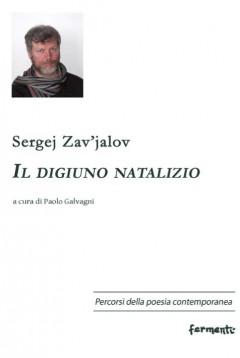 Poesie_Zav'jalov_coperta